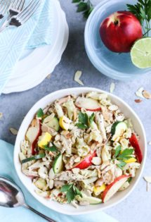 Summertime Chicken Pasta Salad with Nectarines & Squash